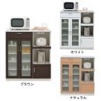 レンジ台付き食器棚 おしゃれ 大型 家具 完成品 収納 幅100 キッチンカウンター 北欧 カップボード