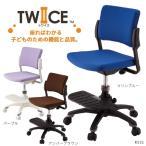 学習椅子 回転チェア 勉強椅子
