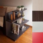 ディスプレイラック ローシェルフ サイドテーブル 飾り棚 間仕切り 北欧 カフェ 雑誌