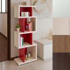 ディスプレイ シェルフ 北欧飾り棚 木製 壁面 収納 おしゃれ 本棚 カフェ