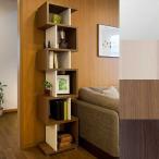 ディスプレイ シェルフ 飾り棚 北欧 木製 壁面 収納 ハイシェルフ おしゃれ 本棚 オープン 見せる