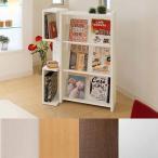 ディスプレイラック 本棚 北欧 マガジンラック 飾り棚 カフェ ミドルシェルフ 雑誌 a4 ダークブラウン