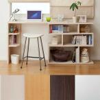 ディスプレイラック 本棚 オープンシェルフ 北欧木製 コーナー伸縮式飾り棚