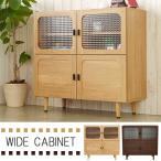 食器棚 キャビネット 収納 おしゃれ リビング 北欧 完成品 幅90cm 本棚 扉付き ミッドセンチュリー カフェ風