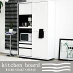 ショッピング完成品 食器棚 完成品 幅120cm レンジ台 引き戸 白 ホワイト おしゃれ 収納 レンジボード