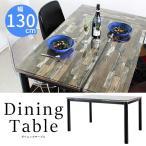 ダイニングテーブル ガラス アンティーク レトロ ダイニング 食卓