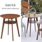 サイドテーブル 木製  ソファーサイドテール