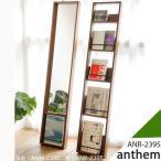 マガジンラック 木製 ANR-2395 ディスプレイラック anthem アンセム 雑誌 レトロ 北欧 本立て カフェ風