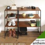 オープンシェルフ 見せる 本棚 ラック4段 シューズラック ANR-2397 anthem アンセム 木製 ディスプレイ棚 レトロ