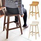 カウンターチェア 木製 スツール 北欧 椅子 ハイタイプ