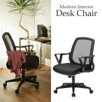オフィスチェア メッシュ デスクチェア パソコンチェア キャスター付き椅子