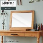 ミラー 卓上 鏡 木製 北欧 ナチュラル 化粧台 かわいい
