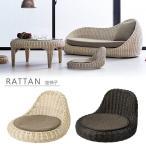 座椅子 椅子 ラタン 籐アジアン和風