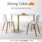 ダイニングテーブル 北欧 半円 食卓机 おしゃれ