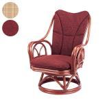 チェア 籐 和風 和室 和モダン アジアン 回転椅子 デスクチェア