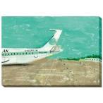 アートパネル アート ポスター デザイン ZMS51676 シマザキミユキ ART Panel 飛行機