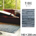 ラグ マット おしゃれ 約140×200cm 絨毯 カーペット 北欧 カフェ ナチュラル かっこいい