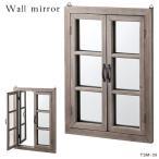 ミラー ウォールミラー 壁掛け 鏡 アンティーク調 レトロ 木製