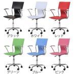パソコンチェア 昇降 キャスター おしゃれ 学習椅子 デザインレザーチェアー オフィスチェア