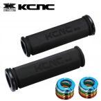 KCNC EVA ロックオン グリップ+ブラック ロックリング ブラック 441100