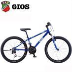 GIOS 子供 自転車 (ジオス ジェノア 24