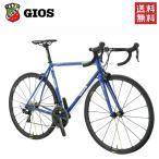2020 ジオス ロードバイク ジオス フェレオ GIOS FELLEO GB R7000 MAVIC Ksyrium