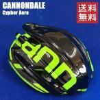 キャノンデール ヘルメット サイファー エアロ CANNONDALE CYPHER AERO L/XL(58-62cm) CH1116U30LX 自転車 ヘルメット