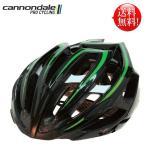 キャノンデール ヘルメット テラモ CANNONDALE TERAMO BLK/GRN L/XL(58-62cm) 自転車 ヘルメット