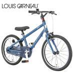 LOUIS GARNEAU ルイガノ 18インチK18 LITE SMOKE BLUE キッズ 子供自転車