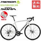 メリダ ロードバイク メリダ スクルトゥーラ ディスク 200 2018 MERIDA SCULTURA DISC200 ES39 ロードバイク/ポイント10倍/送料無料