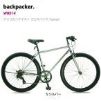 backpacker WB014 バックパッカー WB014 Sシルバー クロスバイク