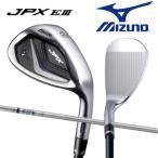 「48度のみ」 ミズノ ゴルフ JPX E3 フォージド ウェッジ NSプロ 950GH PM スチールシャフト