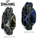 スポルディング ゴルフ SPCB-261 キャディバッグ