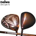 「超軽量ドライバー」 ダイワ ゴルフ ウルトラ ライト 7S ドライバー ADUL-7