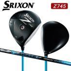 ダンロップ ゴルフ スリクソン Z745 ドライバー アッタス ロックスター6 カーボンシャフト
