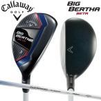 キャロウェイ ゴルフ ビッグバーサ ベータ ユーティリティ エアスピーダー FOR BIGBERTHA カーボンシャフト 在庫限り