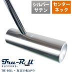 「在庫一掃」 トゥルーロール ゴルフ ベーシックモデル センターシャフト シルバー TR-III パター
