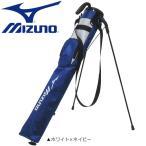 ミズノ ゴルフ 5LJK150100 ワールドモデル セルフスタンドバッグ クラブケース
