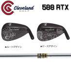 クリーブランド ゴルフ マイローテックス 588 RTX 2.0 ブラックサテン ウェッジ ダイナミックゴールド