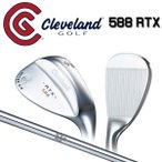 クリーブランド ゴルフ 588 RTX 2.0 ブレード ツアーサテン ウェッジ NSプロ 950GH スチールシャフト 在庫限り