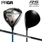 プロギア ゴルフ iD ナブラ RS02 ドライバー nabla RS カーボンシャフト 在庫限り