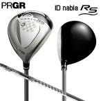 プロギア ゴルフ iD ナブラ RS フェアウェイウッド nabla RS カーボンシャフト 在庫限り