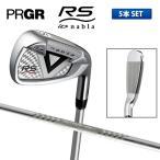 「在庫一掃」 プロギア ゴルフ iD ナブラ RS チタンフェース アイアンセット 5本組 (6-P) NSプロ スペックスチールIII ver.2 シャフト