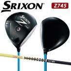 ダンロップ ゴルフ スリクソン Z745 ドライバー ツアーAD MJ-6 カーボンシャフト 在庫限り