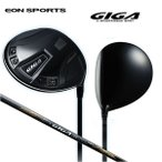イオンスポーツ ゴルフ ギガ HS787 アディショナル ドライバー フジクラ ROMBAX オリジナルカーボンシャフト