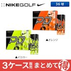 「3ケース販売」 ナイキ ゴルフ パワーディスタンス9 ソフト ゴルフボール 在庫限り
