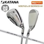 「高反発」 カタナ ゴルフ ボルティオ3 G シリーズ Hi アイアン単品 オリジナル ツアーAD カーボンシャフト シルバー
