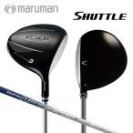 マルマン ゴルフ シャトル ダブルチタン フェアウェイウッド (#2、#3、#5) インパクトフィット MV503 カーボンシャフト