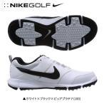 ナイキ ゴルフ パイオニア 704702-100 スパイクレス ゴルフシューズ