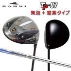「受注生産」 カムイ ゴルフ TP-07 タイフーン プロ 発泡+窒素ガスタイプ ドライバー バシレウス アルファ60 カーボンシャフト